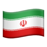 Iran Apple Emoji