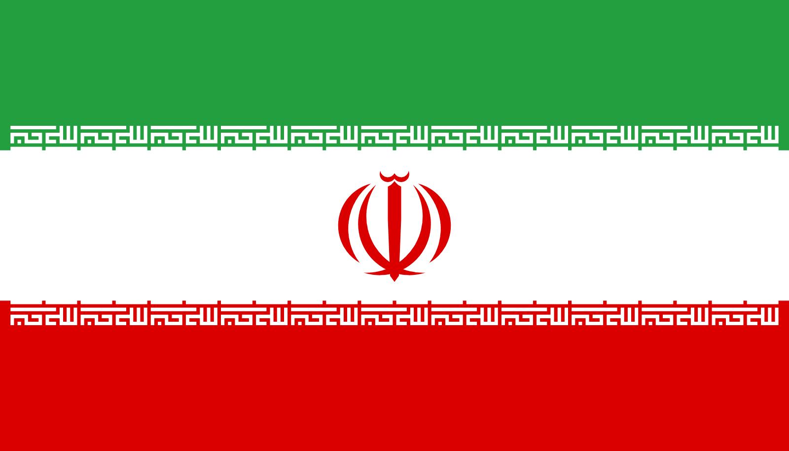 Flagge Grün Roter Punkt